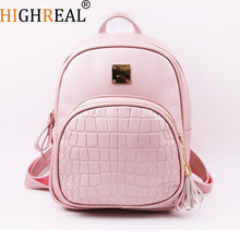 HIGHREAL New Korean Backpacks Fashion PU Leather Shoulder Bag Crocodile Pattern Small Backpack Embossed School Bags J36