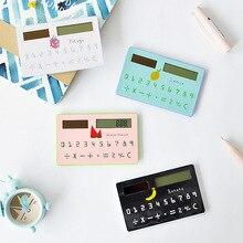 Fxsum фрукты мини карты калькулятор Мода канцелярские принадлежности солнечный калькулятор Детский подарок