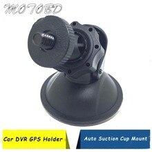 4MM 6MM nuovo arriva Mini ventosa supporto supporto ventosa staffa per Automobile registratore GPS DVR staffa fotocamera 2019