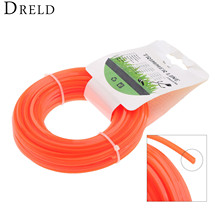 DRELD 3mmx15m Nylon Trimmer Line Brush Cutter Spare Parts Garden Cord Wire String Grass Strimmer Line Garden Tool For Lawn Mower 1 set 40mm cylinder piston ring kit fits for oleo mac 43 44 brush cutter grass trimmer lawn mower spare parts