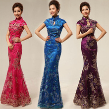 2017 New Red Women vintage Cheongsam Sexy Qipao lace fishtail long dress Party gown Chinese style evening dresses qi pao CNE6188