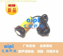112K transceiver High frequency and high precision ultrasonic module probe Air Ultrasonic Ceramic Transducers цены
