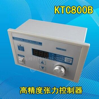 KTC800B régulateur de tension 0-4A dispositif de tension de poudre magnétique