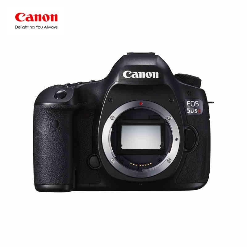 Canon EOS 5DS R Digial 5DSR Fotograma Completo Cámara RÉFLEX 50.6MP ...