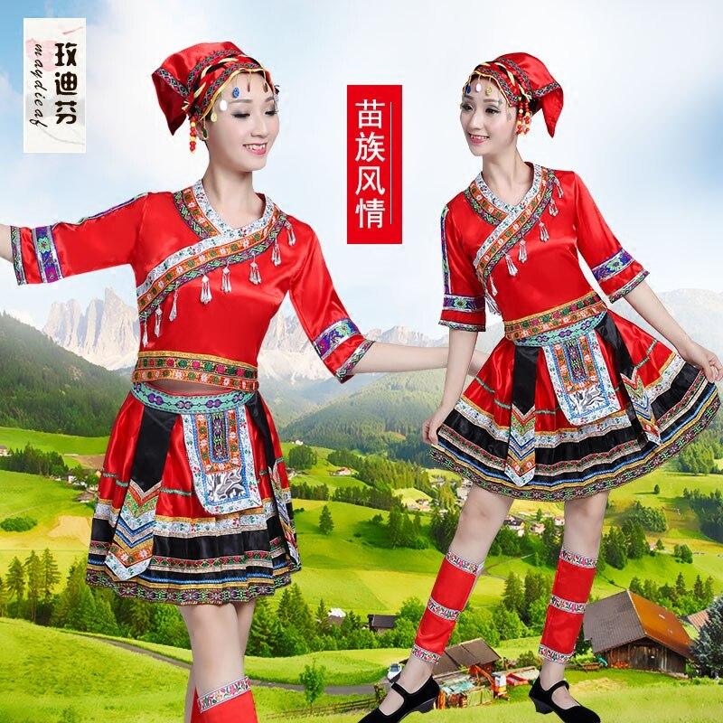 1b1114825 Hmong Miao dance costumes big swing Yi Miao Dong stage performance ...
