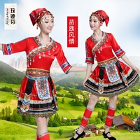 Torch Festival of the Yi dance costume adult female performers dress pleated skirt Li and Miao ethnic minority costume