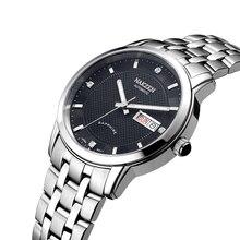 NAKZEN Fashion Mens Watches Luxury Mechanical Automatic Watch Male Clock Full Steel Business Waterproof Sport Wrist Watches