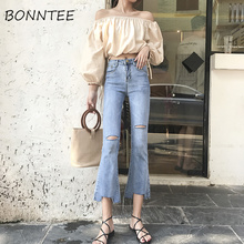 Jeans Women Skinny Flare Pants Hole Korean Slim High Waist Denim Trousers Womens Fashion Casual New Style Chic Ladies Elegant