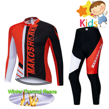 Children's Thermal Fleece Cycling Jersey Set Long Sleeve Cycling Clothing Set for Kids Pro Team Maillot Ropa Ciclismo Uniform