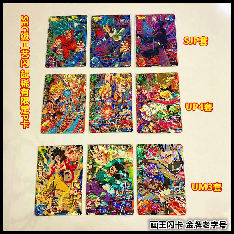 Japan Original Dragon Ball Hero Card SJP UP3 UP4 Goku Toys Hobbies Collectibles Game Collection Anime Cards