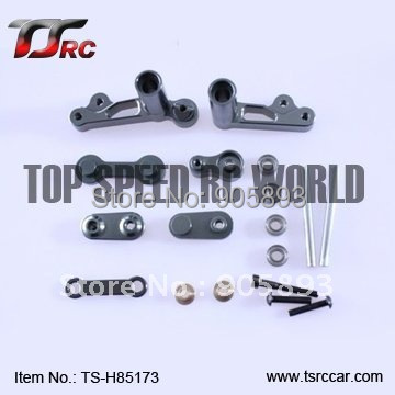 Free shipping!R/C racing car CNC Alloy Steering Parts Set -- Baja 5B Parts!(85173) for rc car