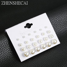 12 pairs White Simulated Pearl Earrings Set For Women Jewelry On Ear Ball Stud Earrings Bijouteria brincos Bijoux gift for girl(China)