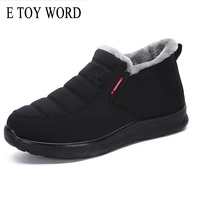 E Toy Word 2019 Winter New couple models men's cotton shoes middle aged thick warm shoes extra large men's casual shoes