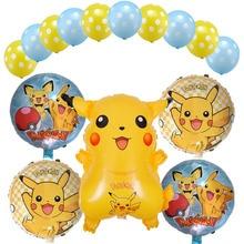 15Pcs Globos Pokemon Pikachu Foil Balloons Inflatable Balloo