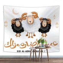 2019 Muslim Eid Al-Adha Hangbi mubarak decor Gulben Festival Background Poster Hanging Mural Islamic Tapestry eid decoration