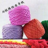 600g Lot Multi Strand Korean Silk Baby Milk Wool Cotton Yarn Coarse Weave Scarves Cashmere Crochet