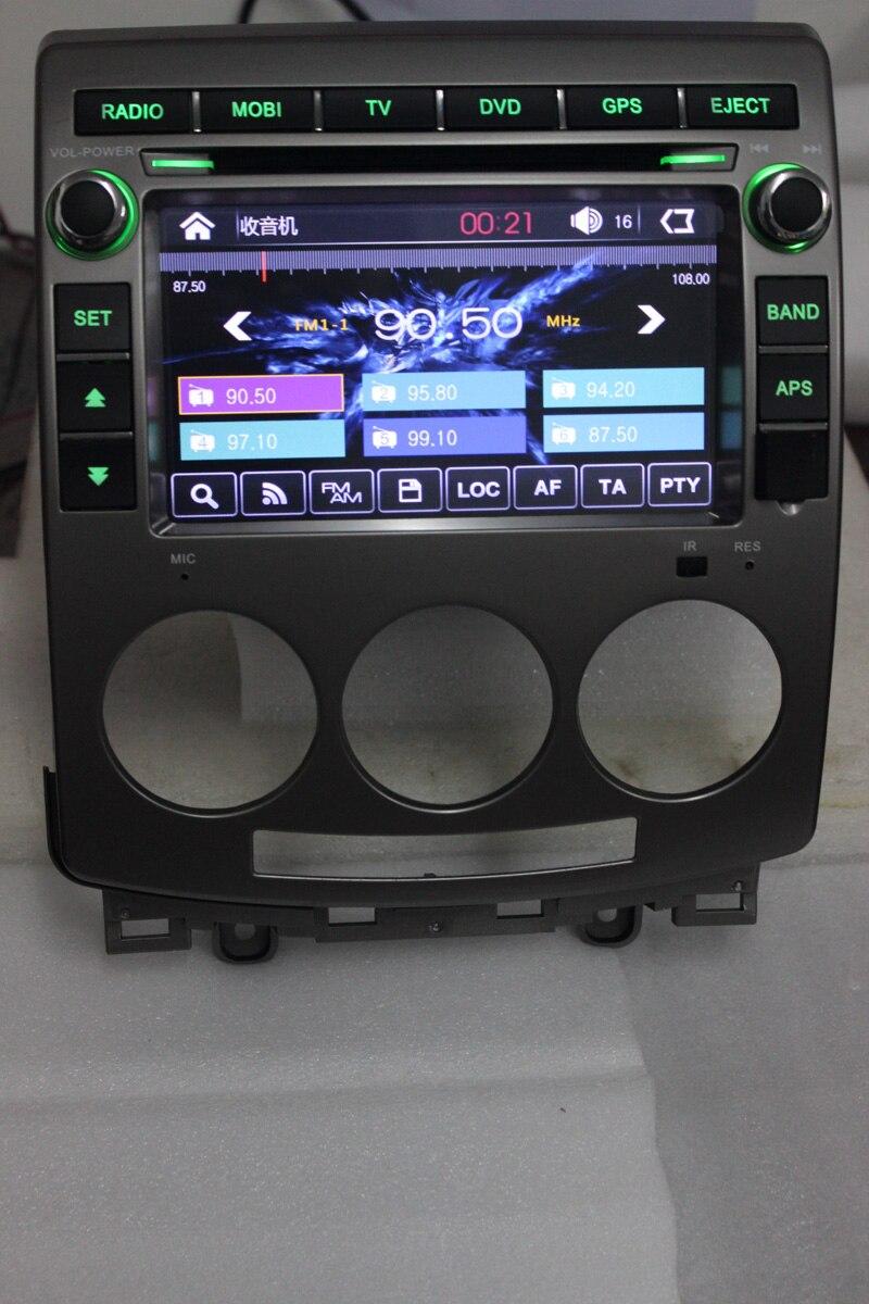 CC-M8611-RADIO