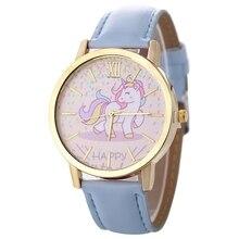 Moda venda quente das crianças dos homens e das mulheres relógios couro unicórnio com relógios de quartzo