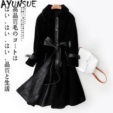 AYUNSU натуральное меховое пальто женское длинное шерстяная куртка осень зима элегантные пальто и куртки Женское манто Y556 KJ2400