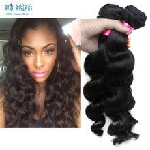 Hot Sale Dream Hair bresilien yvonne Hair Loose Wave Mixed Length Natural Color #1B 100G/Pc 4 Bundles hair relaxed soft black