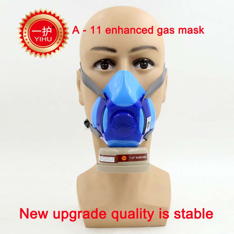 YIHU gas mask High Quality lans BLUE respirator gas mask Rubber body pesticides spraying industrial respirator yihu gas mask blue two pot efficient respirator gas mask paint spray pesticides industrial safety protective mask