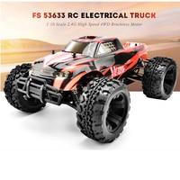 Высокая Скорость RC автомобилей 1:10 Весы 2.4 г 4WD RC электрический грузовик бесщеточный Двигатель Ready to go Р/У машинки FS 53633 mode2 Радиоуправляемые иг