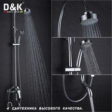 D&K DA1363701C11 Высокое Качество Дождь душ набор , Однорычажная душевая система с верхним душем, Керамический картридж 35мм, душевой шланг, хромированная поверхность, смеситель для ванной с душем и краном