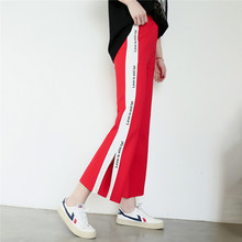 Korean High Waist Split Pants Summer Loose Wide Leg Pants Casual Side Stripe Sweatpants Femme Trousers Streetwear Pantalon Girls plus stripe tape side wide leg pants