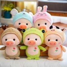 Игрушек! Супер милая плюшевая игрушка милая мультяшная свинья поросенок поворот к скоту кролик Лось лягушка мышь мягкая маленькая кукла подарок на день рождения 1p