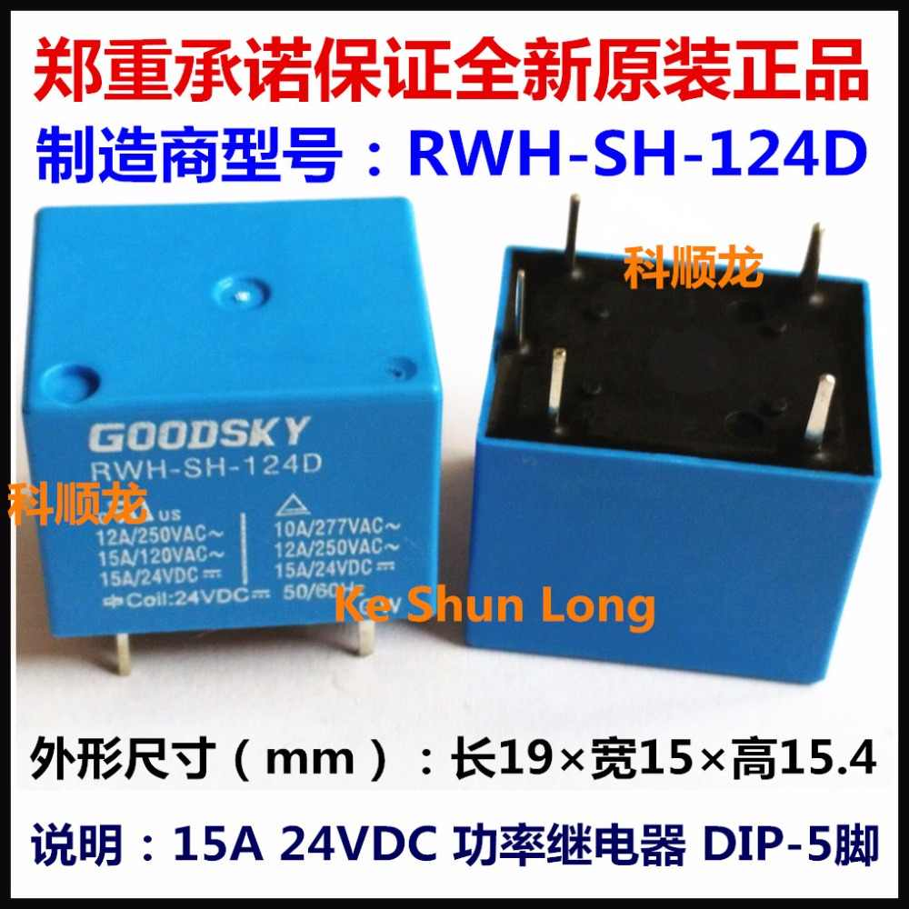 RWH-SH-124D Power Relay 10A 24VDC 5 Pins x 10pcs