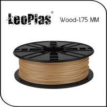 Worldwide Fast Delivery Direct Manufacturer 3D Printer Material 1kg 2.2lb 20% Saw Dust 1.75mm PLA Wood Filament
