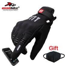 Motocicleta la luvas guantes гонки finger de летние защиты сенсорный мотоцикл