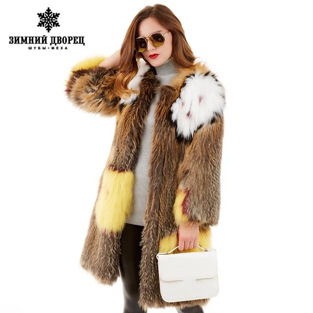 2016-2017 fashion phnom penh fox peach heart pattern fox coat popular fur coats for women designer style fox fur winter coat