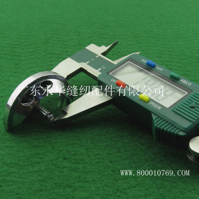 The only card shuttle, brother 311G moon eyebrow, computer car, industrial sewing machine accessories 4