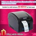 360B impresoras de etiquetas de código de Barras Térmica impresora de etiquetas de ropa Soporte 80mm de impresión impresión de la velocidad es muy rápida