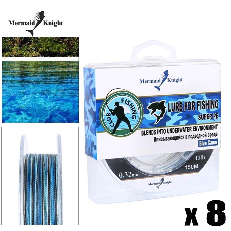 MK марка нов камуфлаж 8 плетена линия 150M 2 цвята 10 ~ 100LB камуфлаж комплекс води води подобряване на 30% успеваемост