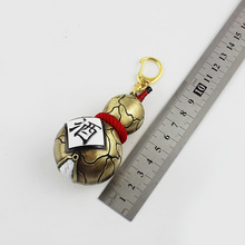 Gaara Ninja Weapon Shadow Master Zed Keychain