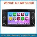 Сенсорный Экран для VW TOUAREG T5 Multivan Transporter Автомобильный DVD плеер Gps-радио с Canbus Bluetooth AUX 8 ГБ бесплатную карту карты
