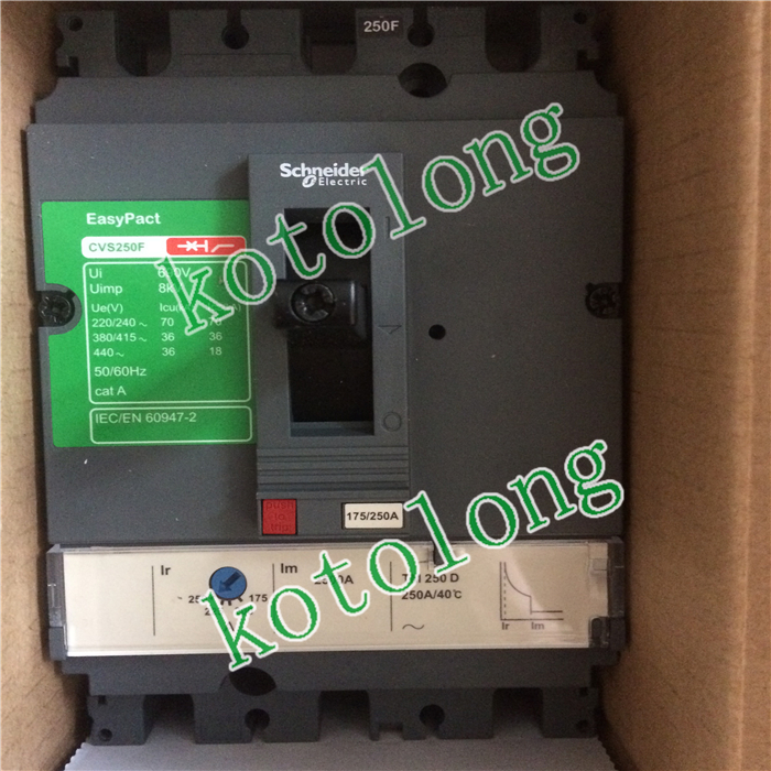 EasyPact CVS250B TMD 3P LV525301 3P-160A LV525302 3P-200A LV525303 3P-250A compact nsx160b tmd 3p lv430310 3p 160a lv430311 3p 125a lv430312 3p 100a lv430313 3p 80a