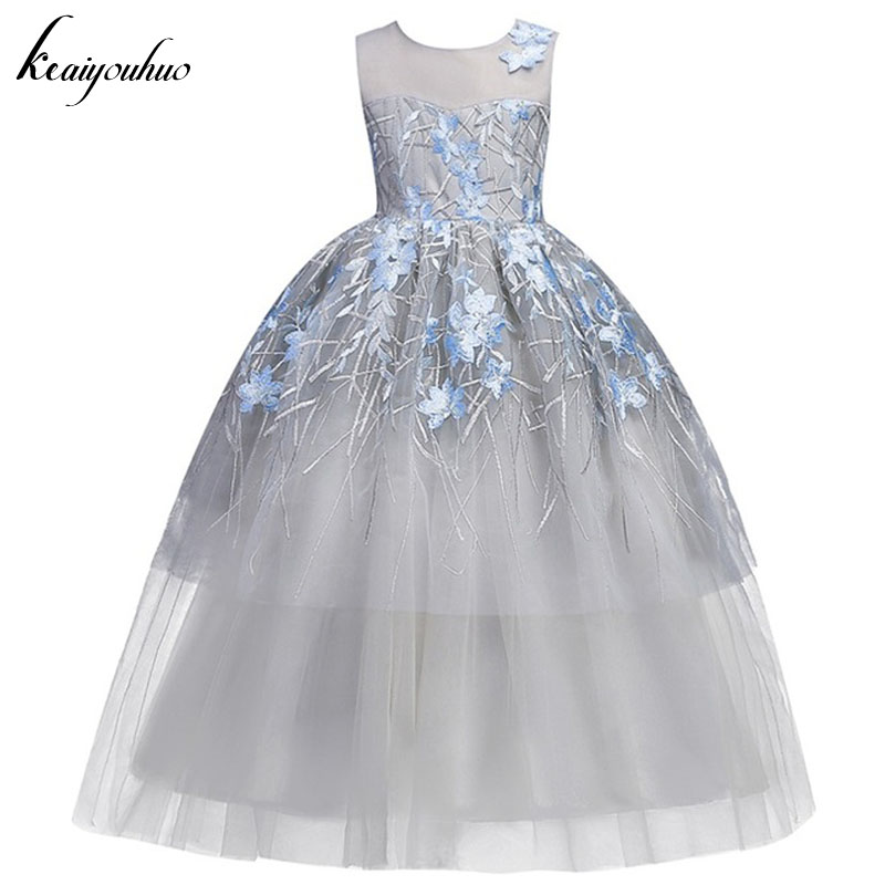 Buy keaiyouhuo children princess dress for Dresses for teenagers for weddings