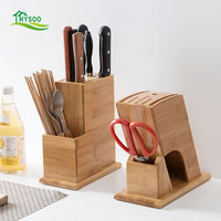 Bamboo knife household kitchen tool storage rack multi function knife holder kitchen knife holder