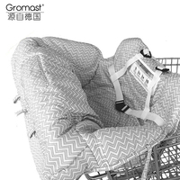 Baby Shopping Cart Protection Cover Kids Shopping Trolley Soft Pad Infant Dining Chair Seat Cushion Children