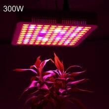 300 Вт фитолампа светодиодный светильник для выращивания полный спектр для комнатных теплиц для выращивания растений светодиодный светильник