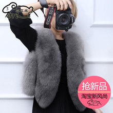 Autumn new imitation fox fur vest vest female Korean version of Slim short coat Haining waistcoat