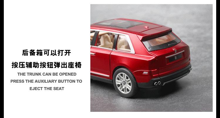 Rolls Royces Cullinan SUV Model Car with Metal Wheels, Sound & Lights 13