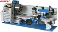 Home Buddha machine WM210V small ball machine mini machine tool teaching lathe woodworking WM180V / 0618