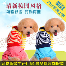 Dog clothes manufacturers selling pet clothes qiu dong Hi pat pet clothes Pure and fresh and campus KY – 06