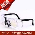 1064nm и 532nm лазерный защитные очки YAG лазерная маркировочная машина резки защитные очки очки