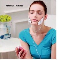 Electronic Sliming Massage Face-lift Skin Device