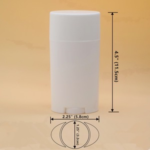 Image 2 - 10pcs 2.5 Oz 75ml דאודורנט מיכל ריק פלסטיק לבן טוויסט עד למילוי צינורות עבור DIY דאודורנט מקל העקב מזור קוסמטי